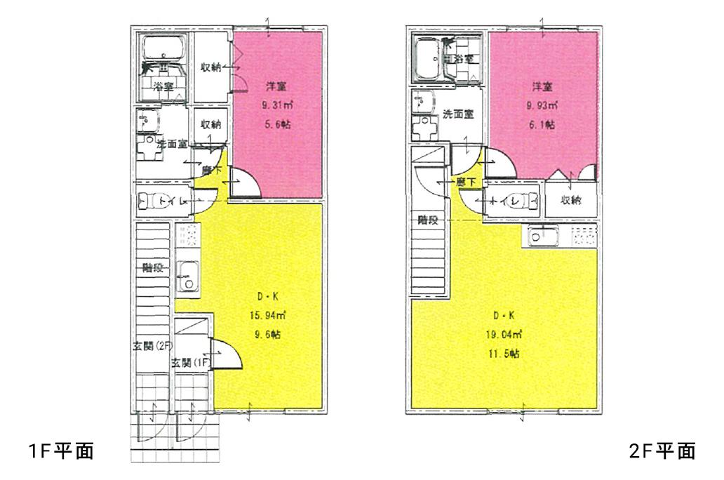 イメージ:賃貸アパート平面図
