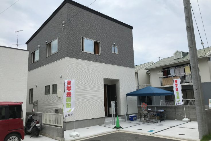 施工事例イメージ : 愛媛県伊予市 建売住宅