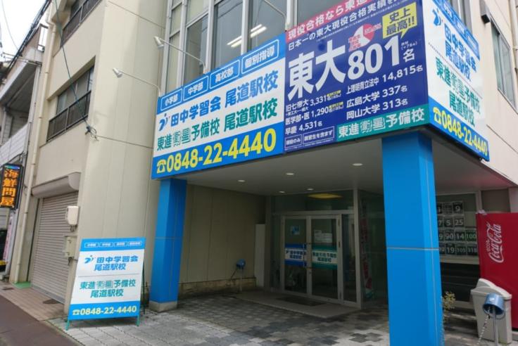 施工事例イメージ : 広島県尾道市 店舗
