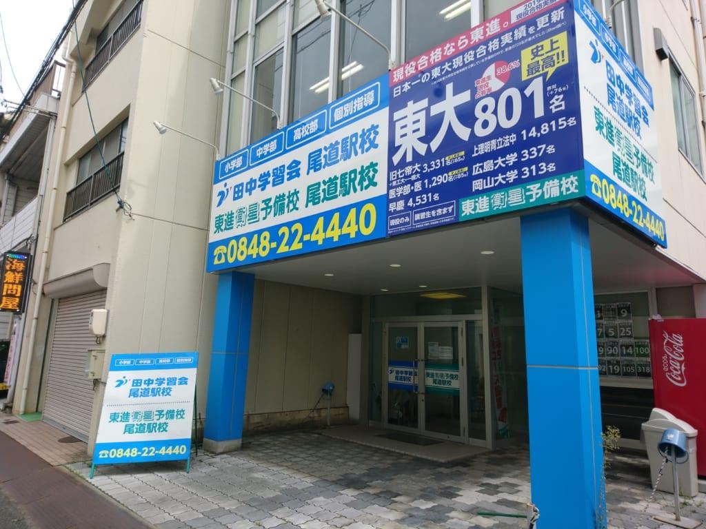 広島県尾道市の店舗施工事例
