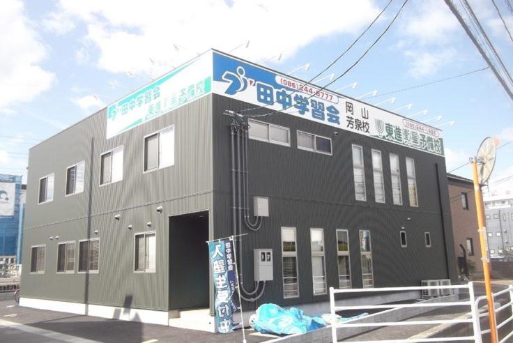 施工事例イメージ : 岡山県岡山市 店舗 内装工事