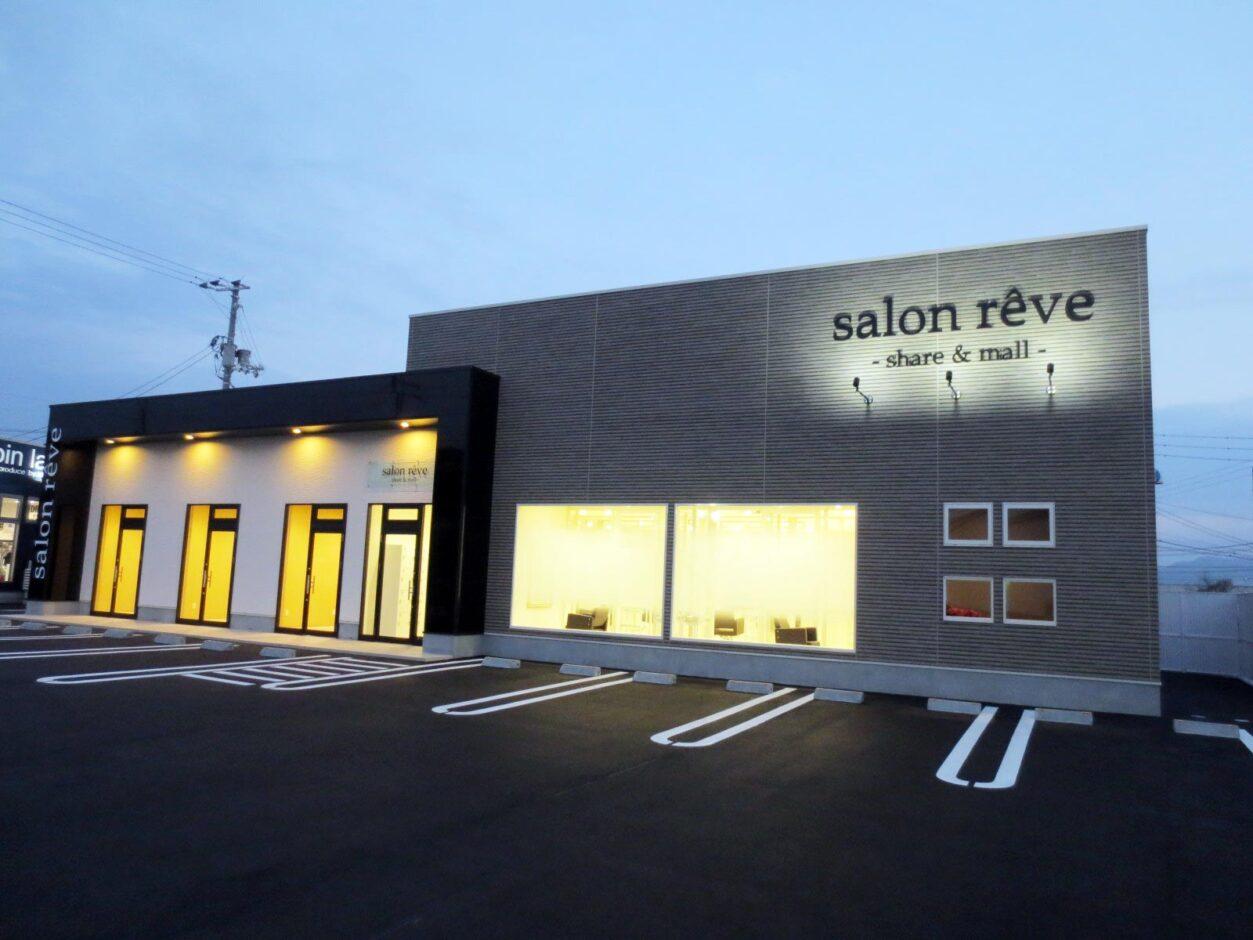 愛媛県松山市のsalon reve-share&mall(サロンリーベシェア&モール)新築工事施工事例