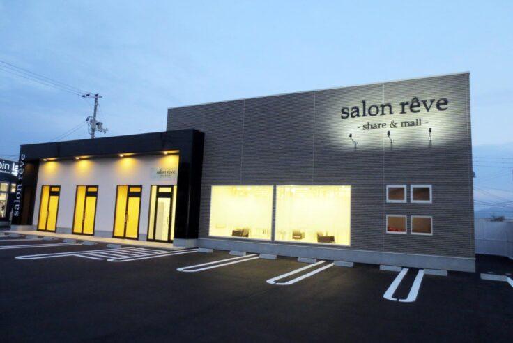 施工事例イメージ : 愛媛県松山市 salon reve-share&mall(サロンリーベシェア&モール)新築工事